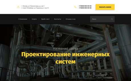 Готовое решение для бизнеса с индивидуальным дизайном №73003