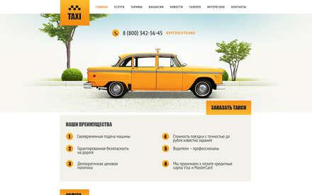Готовый дизайн № 45075