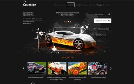 Готовый дизайн № 49801